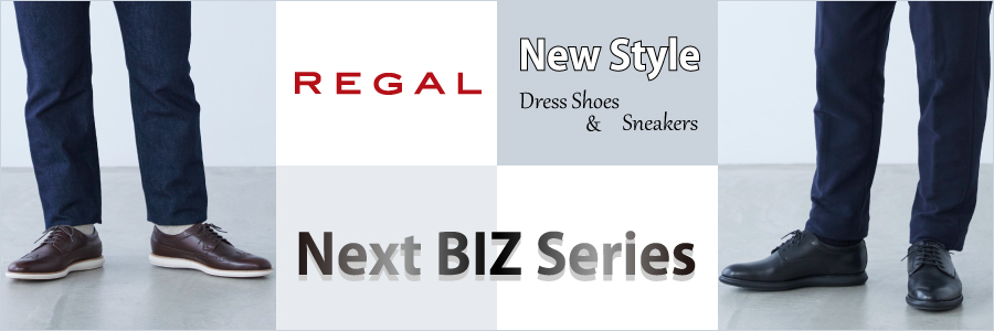REGAL Next BIZ Series