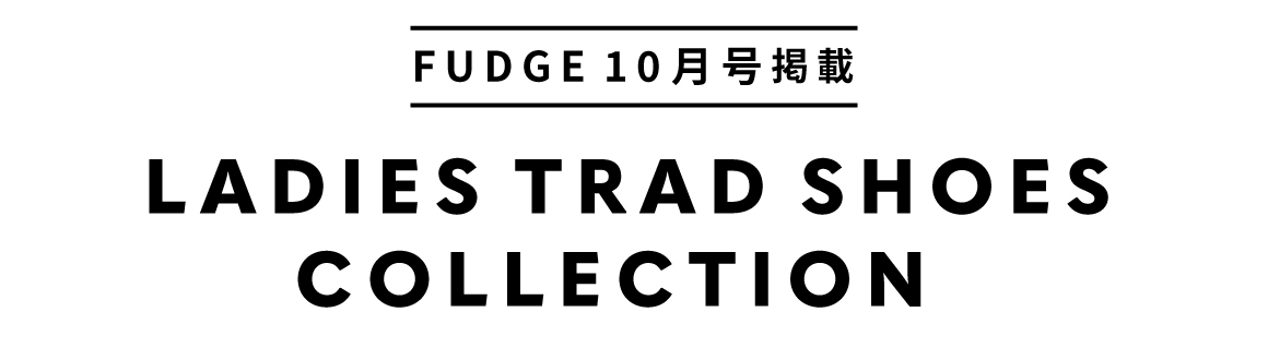 TRAD SHOES COLLECTION